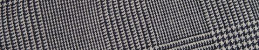 【Ec_0w096】白黒6.5×5cmグレンチェック