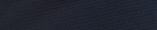 【Hs_0wsr15】ネイビー1ミリ織りグラフチェック