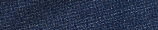 【Hs_0wsr43】ロイヤルブルー・バスケットチェック
