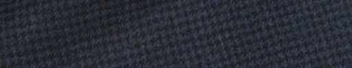 【Hs_0wsr52】ネイビー黒ハウンドトゥース