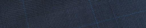 【Hs_op06】ダークブルーグレンチェック+5.5×4.5cmブルーペーン