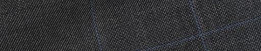 【Hs_op14】チャコールグレーシャークスキン+4.5×3.5cmブルー・織りチェック