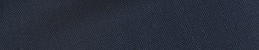 【Hs_op24】ライトネイビー8ミリ巾ヘリンボーン