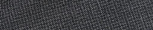 【Hs_op31】ミディアムグレー・ダークグレーハウンドトゥース