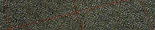 【Ph_oh45】アッシュグリーン+6.5×5.5cmブラウンペーン