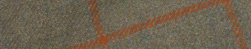 【Ph_oh67】ベージュブラウン+7.5×6.5cmマリーゴールドペーン