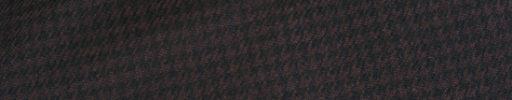 【Sj_0w06】ブラウン・黒ハウンドトゥース
