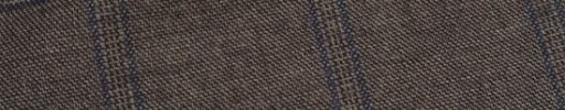 【Sj_0w15】ブラウン+6×5cmネイビー・織りチェック