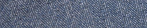 【Sj_0w50】ダスティーライトブルー1.6cm巾ヘリンボーン