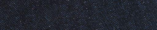 【Sj_0w55】ネイビー1.2cm巾ヘリンボーン+ネップ