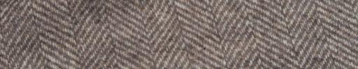 【Sj_0w65】ライトブラウン+2.5cm巾ヘリンボーン