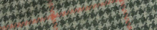 【Sj_0w68】グリーン×ライトグリーン・シェパードチェック+7×5.5cmオレンジペーン
