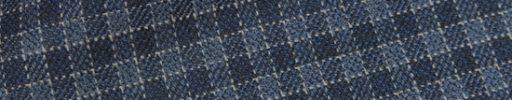 【Hs_0as12】ダークブルーグレー×水色5ミリグラフチェック+白チェック