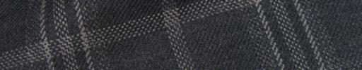 【Hs_0as30】チャコールグレー+7.5×6cm織り・白ドットチェック