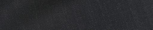 【Hs_0pc14】ダークグレー1cm巾ヘリンボーン