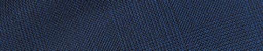 【Hs_0pc19】ロイヤルブルー6×5cmグレンチェック