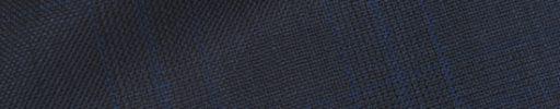 【Hs_0pc22】ネイビー5×4cmチェック+ブルーチェック