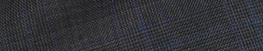 【Hs_0pc23】チャコールグレー5×4cmチェック+ブルーチェック