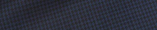 【Hs_0pc37】ネイビー黒・ハウンドトゥース