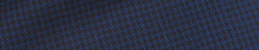 【Hs_0pc38】ブルー黒・ハウンドトゥース