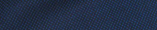 【Hs_0pc45】ブルー黒・バーズアイ