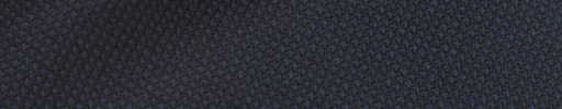 【Hs_0pc46】ネイビー黒・バーズアイ