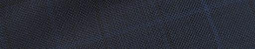 【Hs_0pc48】ダークネイビーチェック+7×5.5cmダークブルーペーン