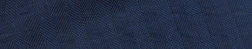 【Hs_0pc58】ダークブルー1.1cm巾ヘリンボーン