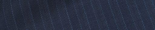 【Hs_0pc60】ダークブルーグレー5ミリ巾ブロークンヘリンボーン+ブルーストライプ