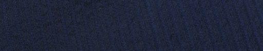 【Ca_11s038】ネイビー+5ミリ巾織りストライプ