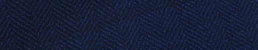 【Ca_11s046】ネイビー1.8cm巾ヘリンボーン