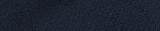 【Ca_11s059】ネイビー+2ミリ巾織りチェック