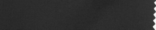 【Ks1388】黒無地