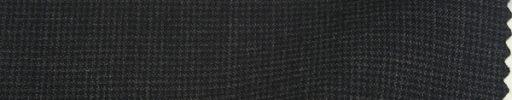 【Ks1462】ダークグレー・黒ハウンドトゥース