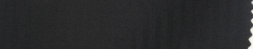 【Ks1464】ブラック4ミリ巾シャドウストライプ