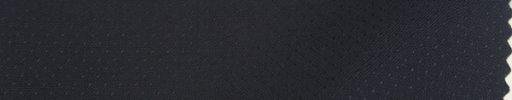 【Ks1468】ネイビー・ドットパターン