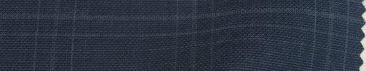 【Ks1569】ブルーグレー6×5cmチェック