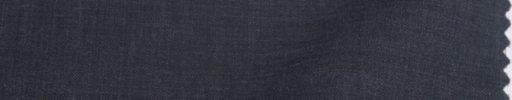 【Ks1577】ブルーグレー