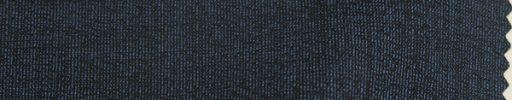 【Ks1580】ブルーグレー×ブラック・ヘアライン