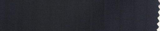 【Ks1586】ダークネイビー+1.2cm巾織りストライプ