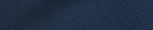 【Hs_1st09】ロイヤルブルー5×4cmグレンチェック
