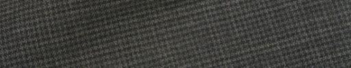 【Hs_1st11】ミディアムグレー・黒ハウンドトゥース