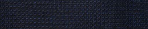 【Pr_1s02】ネイビー・ファンシー織りパターン
