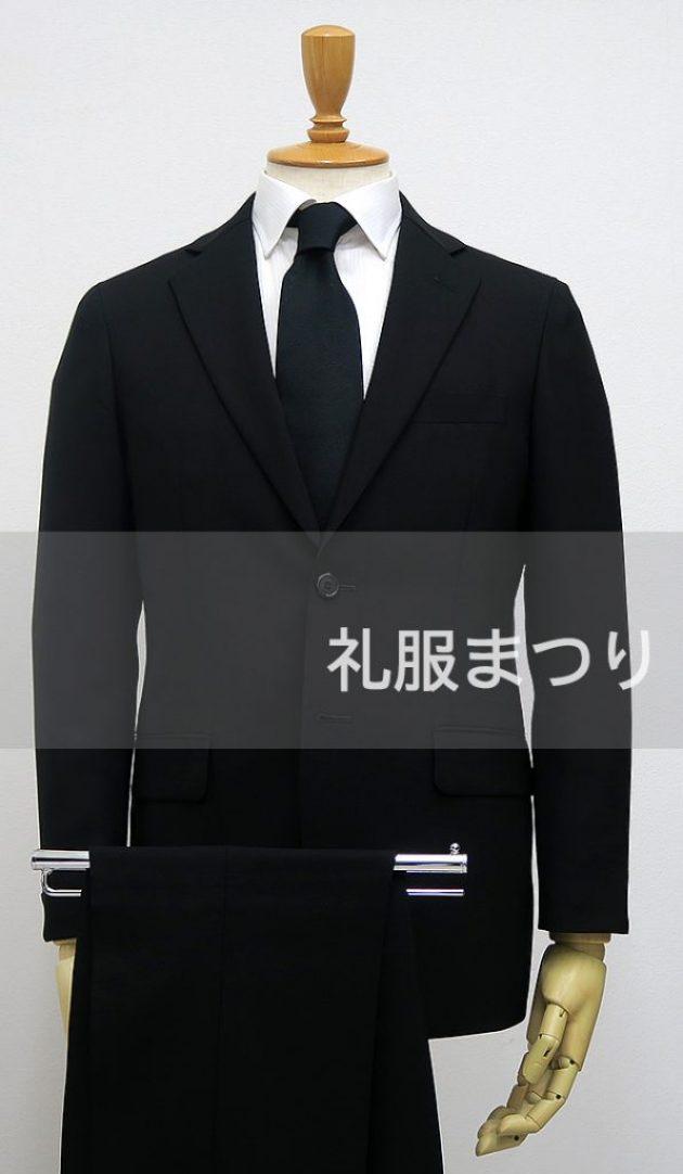 フォーマルスーツ・礼服オーダー