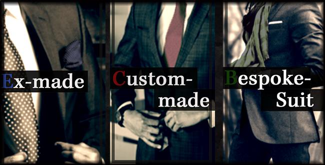 【国内有数の縫製工房で仕立てるスーツ】