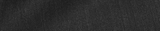 【Ca_11w056】チャコールグレー9ミリ巾ヘリンボーン