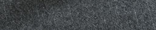 【Ca_12w08】グレー1.2cm巾ヘリンボーン