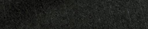 【Ca_12w09】チャコールグレー1.2cm巾ヘリンボーン