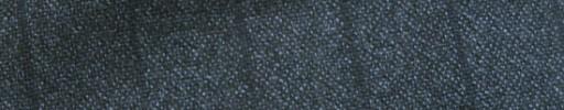 【Hk1w25】ダークブルーグレー+2cm巾ネイビーストライプ