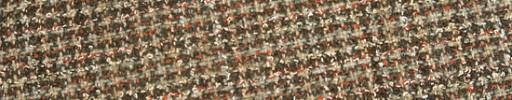 【Ej1w040】ブラウン・赤茶・グレーミックスハウンドトゥース